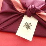 人と人とのご縁を大切にするために東京都内で有名な縁切り神社と縁結び神社へ参拝(東京大神宮、陽運寺、於岩稲荷田宮神社)