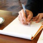 サラリーマンがブログを継続して書くための時間を確保するためには?朝がいい?それとも夜?