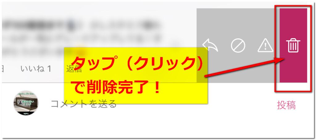 stand.fm使い方