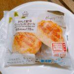 冷やして食べるデニッシュフレンチトースト(メープル)